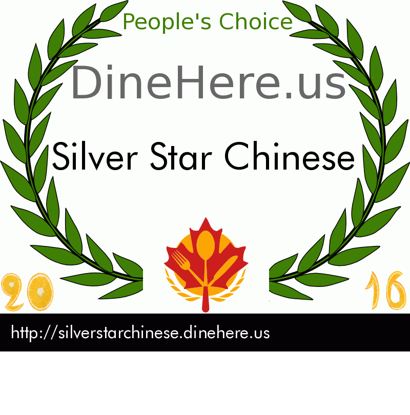 Silver Star Chinese DineHere.us 2016 Award Winner